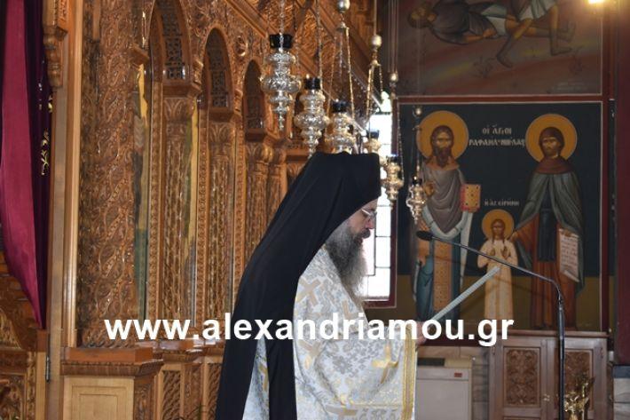alexandriamou.gr_eklisia25075