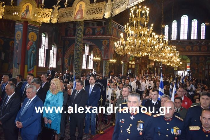 alexandriamou.gr_eklisia25079
