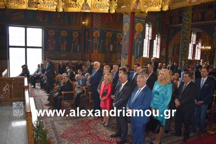 alexandriamou.gr_eklisia25080