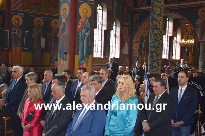 alexandriamou.gr_eklisia25081