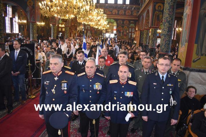 alexandriamou.gr_eklisia25082