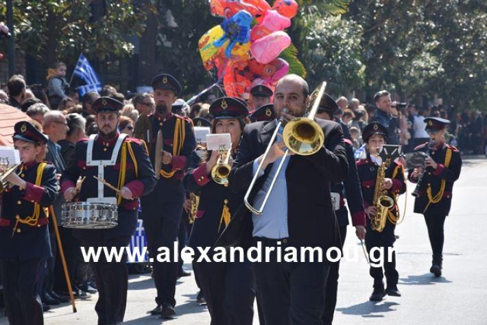 alexandriamou.gr_25σχολια001