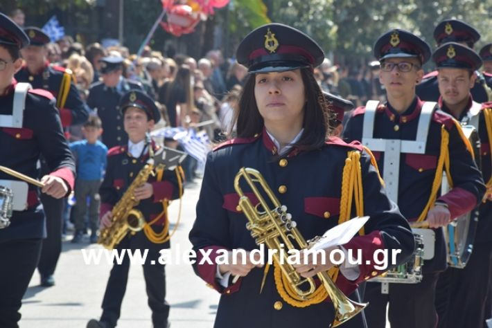 alexandriamou.gr_25σχολια004
