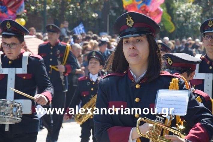 alexandriamou.gr_25σχολια005