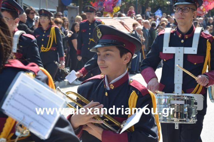 alexandriamou.gr_25σχολια007