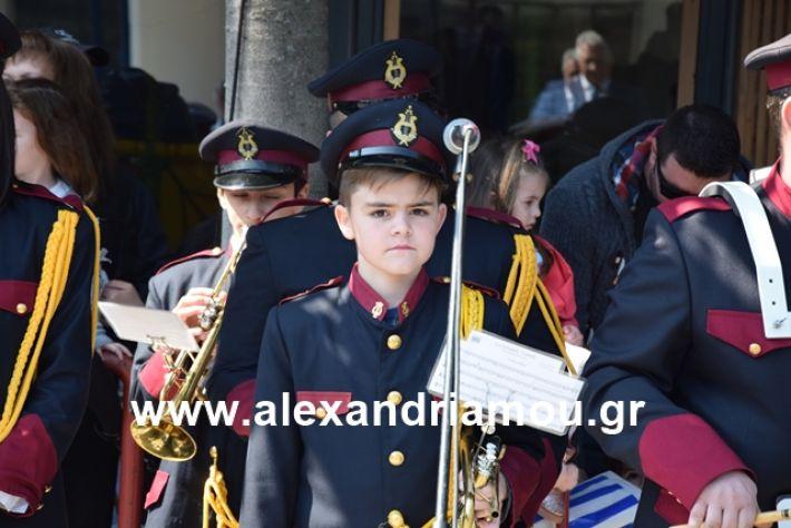 alexandriamou.gr_25σχολια016