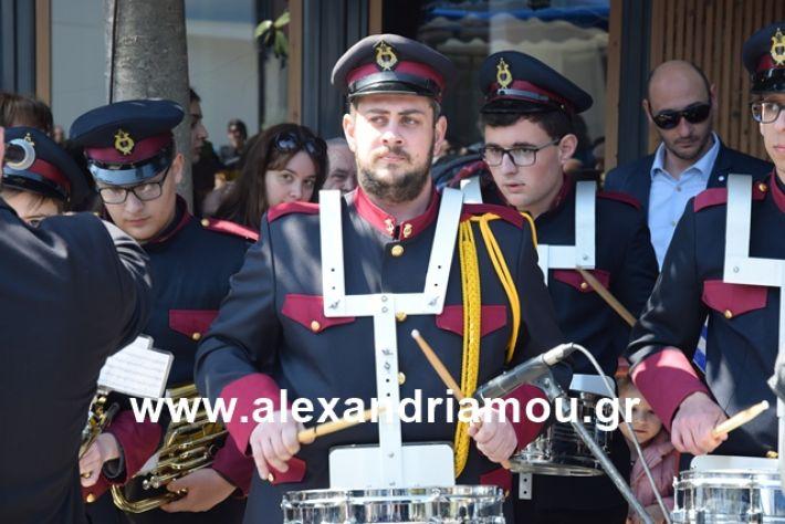 alexandriamou.gr_25σχολια019