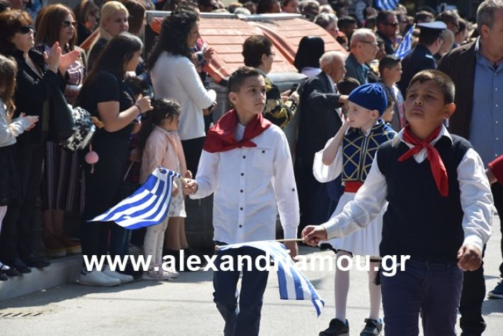 alexandriamou.gr_25σχολια033