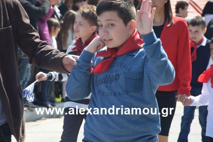 alexandriamou.gr_25σχολια037
