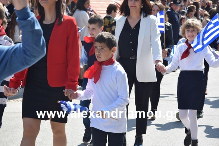 alexandriamou.gr_25σχολια038