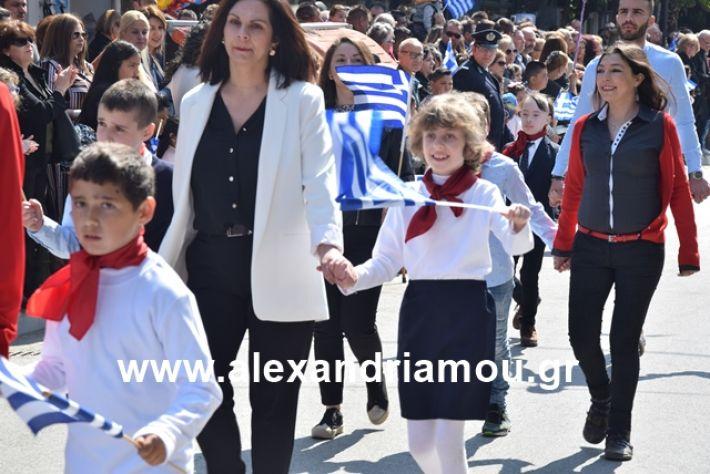 alexandriamou.gr_25σχολια039