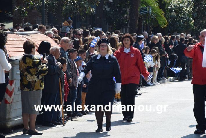 alexandriamou.gr_25σχολια050