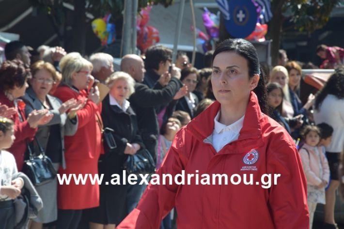 alexandriamou.gr_25σχολια059
