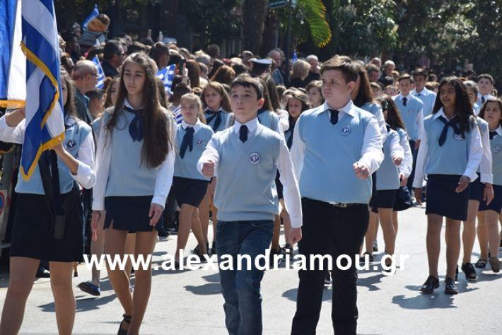 alexandriamou.gr_25σχολια065