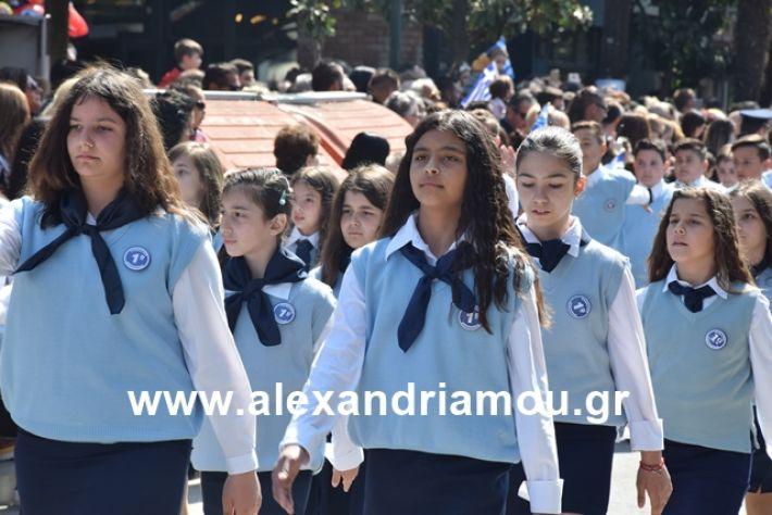 alexandriamou.gr_25σχολια067