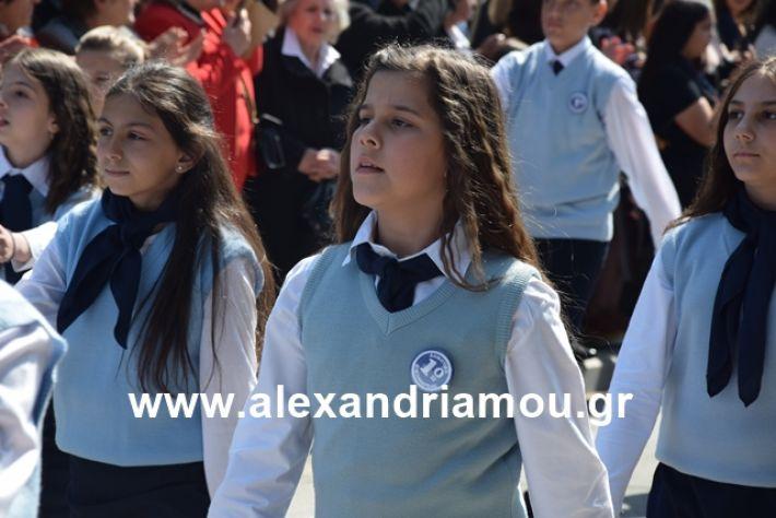 alexandriamou.gr_25σχολια071