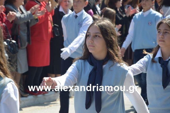 alexandriamou.gr_25σχολια072