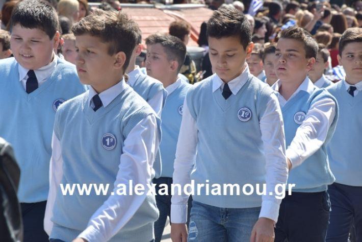 alexandriamou.gr_25σχολια075