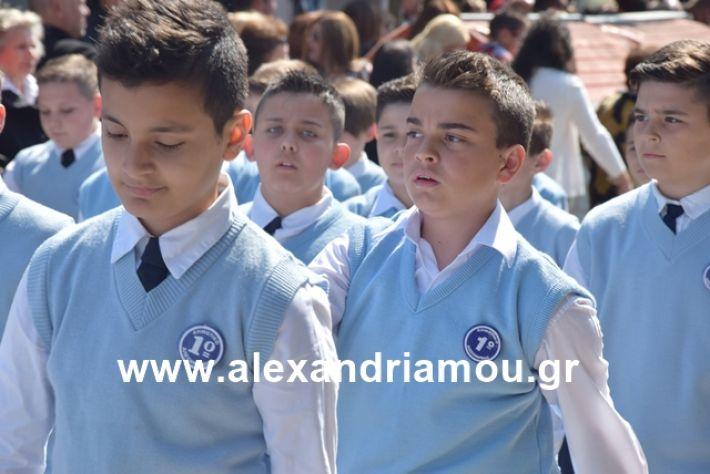 alexandriamou.gr_25σχολια076