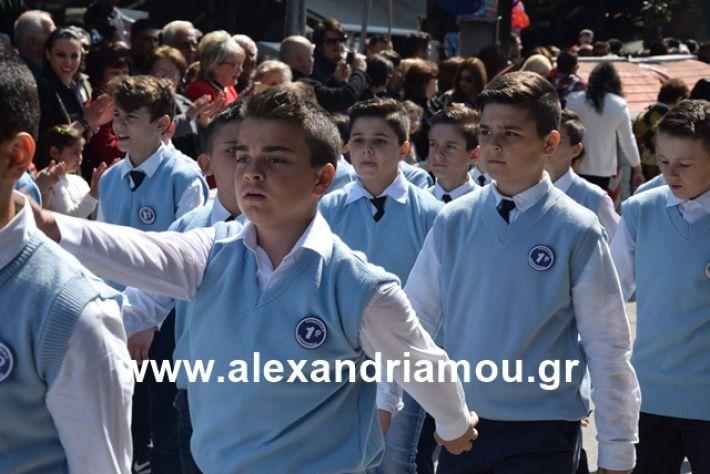 alexandriamou.gr_25σχολια077