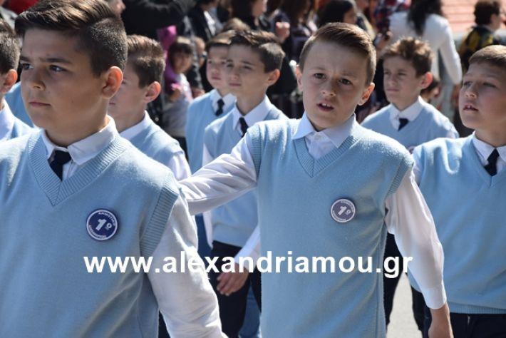 alexandriamou.gr_25σχολια078