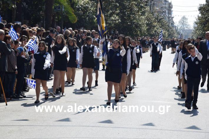 alexandriamou.gr_25σχολια084