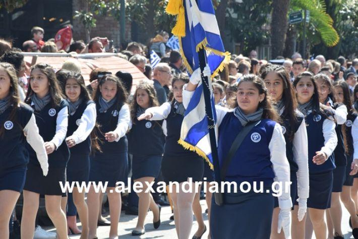alexandriamou.gr_25σχολια086