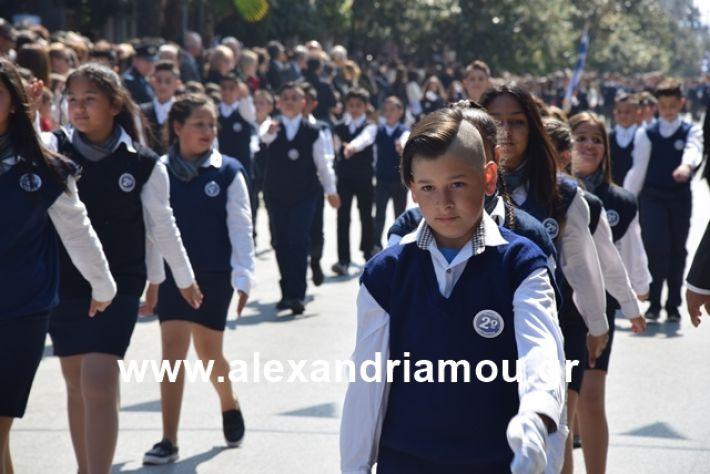 alexandriamou.gr_25σχολια089