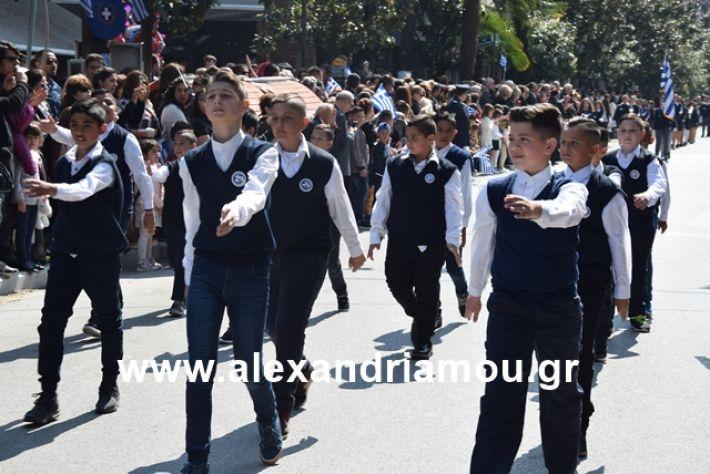 alexandriamou.gr_25σχολια095
