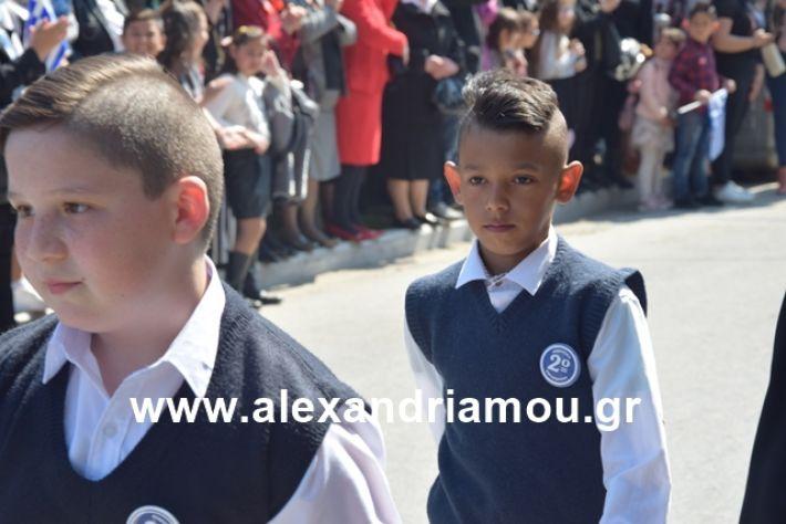alexandriamou.gr_25σχολια102