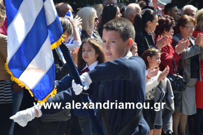 alexandriamou.gr_25σχολια108