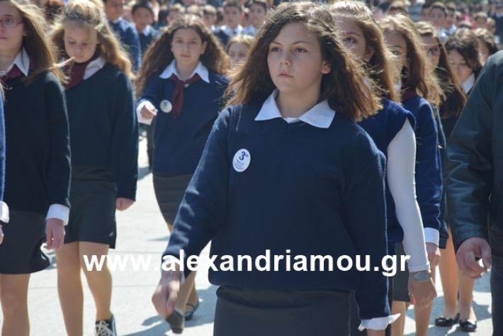 alexandriamou.gr_25σχολια110