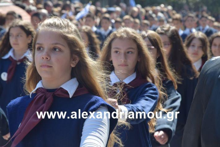 alexandriamou.gr_25σχολια112
