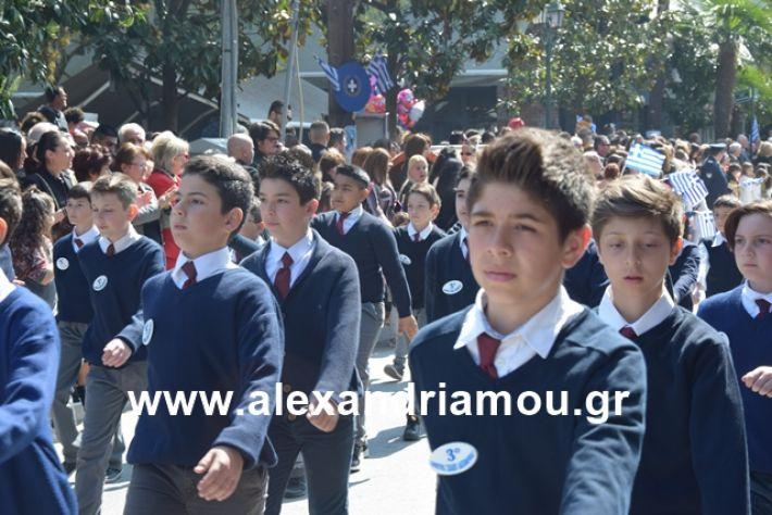 alexandriamou.gr_25σχολια116
