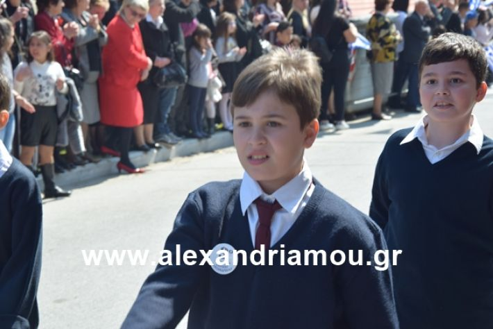 alexandriamou.gr_25σχολια122