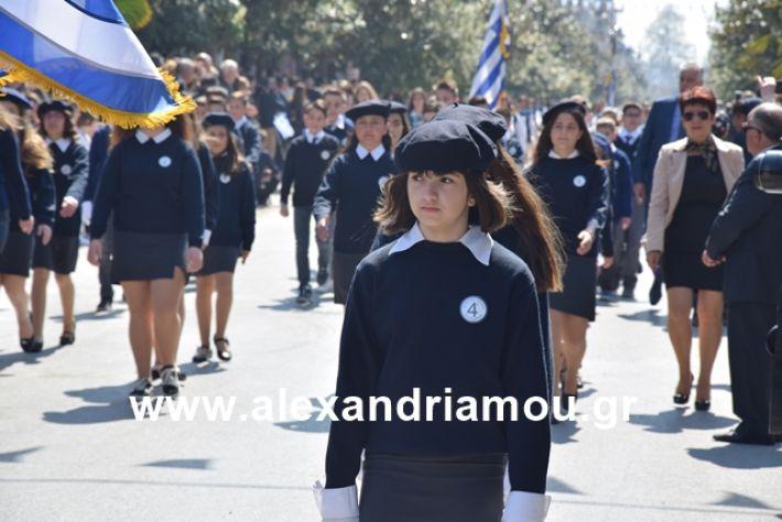 alexandriamou.gr_25σχολια130