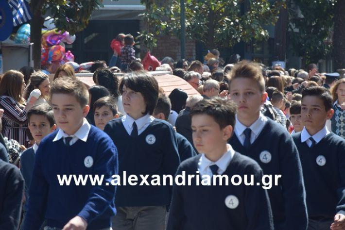 alexandriamou.gr_25σχολια139