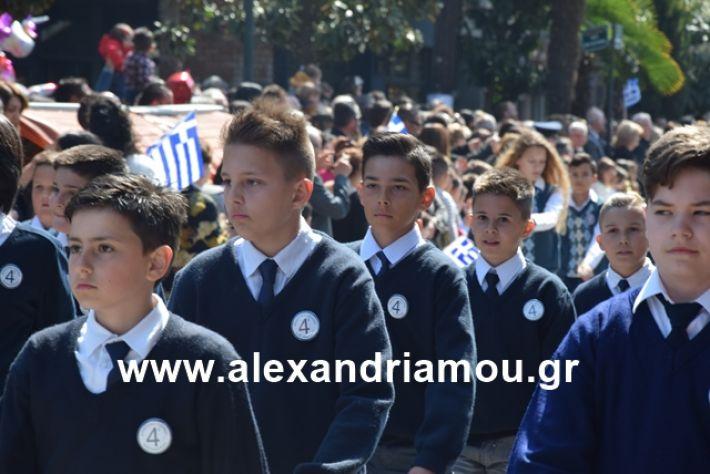 alexandriamou.gr_25σχολια140