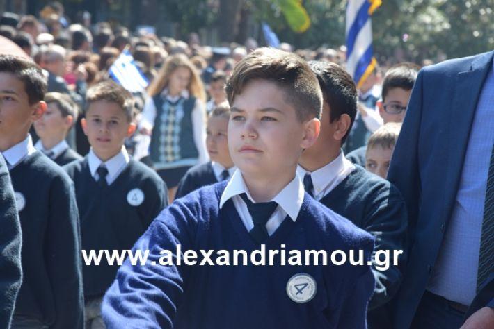 alexandriamou.gr_25σχολια141