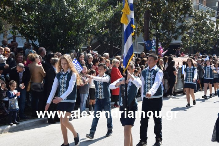 alexandriamou.gr_25σχολια147
