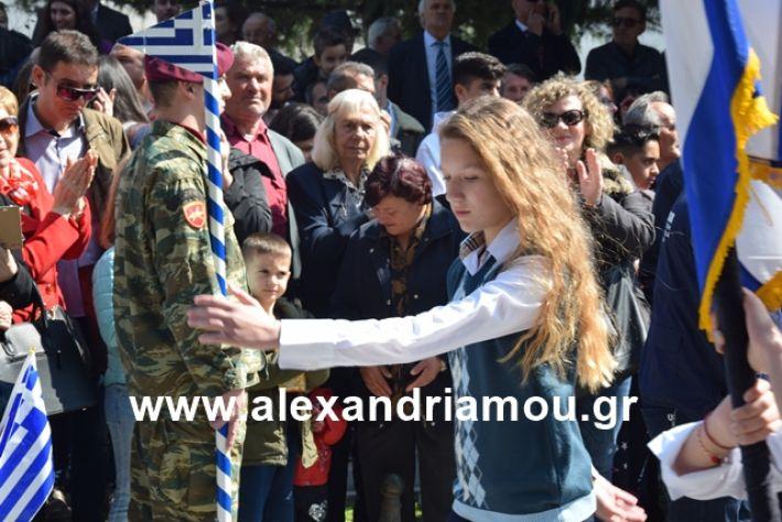 alexandriamou.gr_25σχολια150