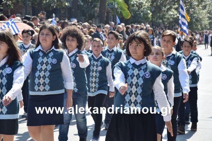 alexandriamou.gr_25σχολια153