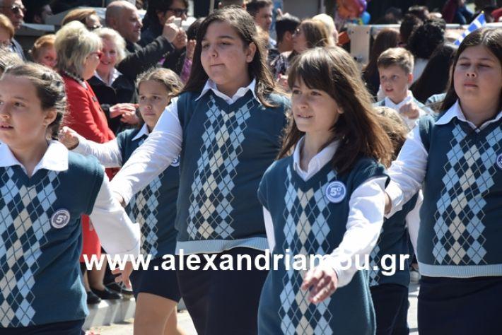 alexandriamou.gr_25σχολια154