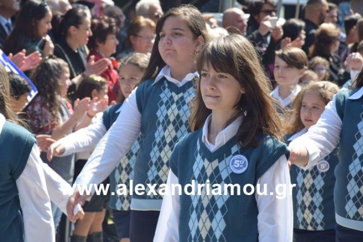 alexandriamou.gr_25σχολια155