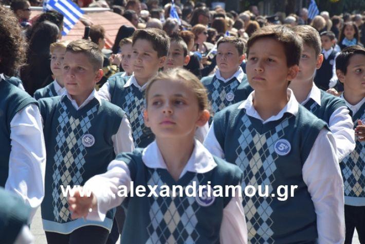 alexandriamou.gr_25σχολια156