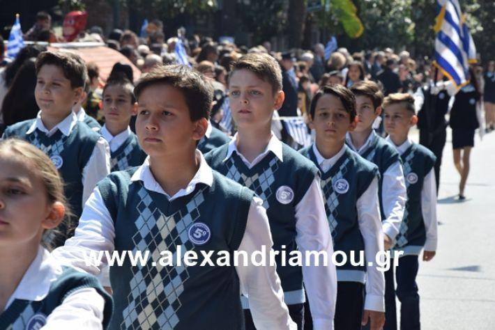 alexandriamou.gr_25σχολια157