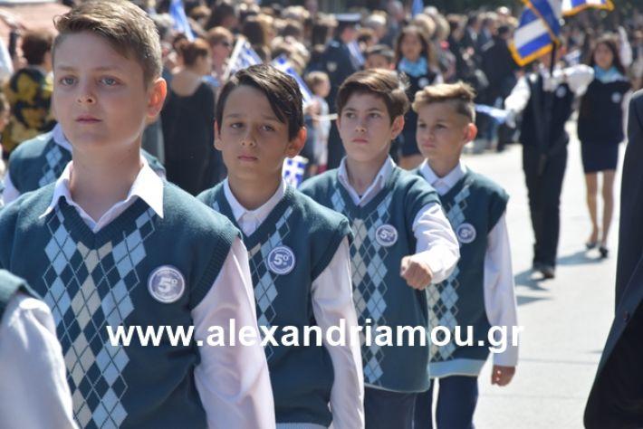 alexandriamou.gr_25σχολια158