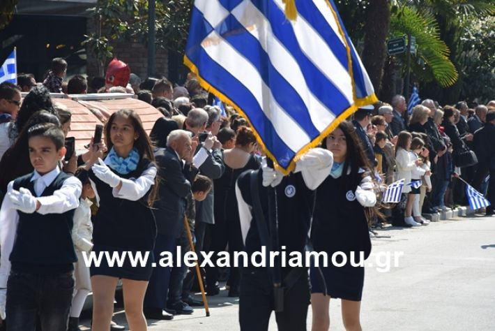 alexandriamou.gr_25σχολια161