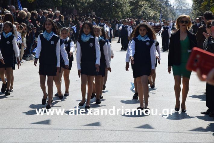 alexandriamou.gr_25σχολια170