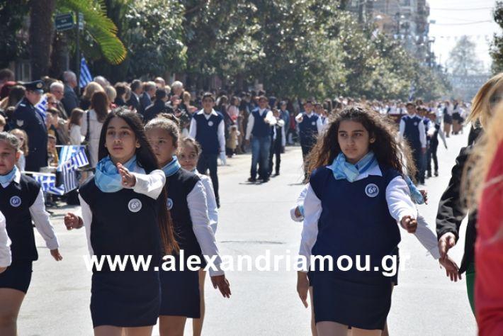 alexandriamou.gr_25σχολια171